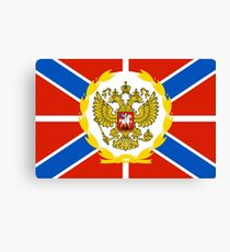 Russian Naval Flags Russia Flag commander 2000 minister Canvas Print