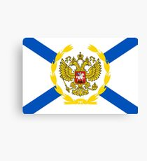 Russian Naval Flags Russia Flag commander 2000 chief Canvas Print