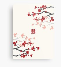 Red Oriental Cherry Blossoms on Ivory and Chinese Wedding Double Happiness | Japanese Sakura  Metal Print