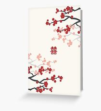 Red Oriental Cherry Blossoms on Ivory and Chinese Wedding Double Happiness | Japanese Sakura  Greeting Card