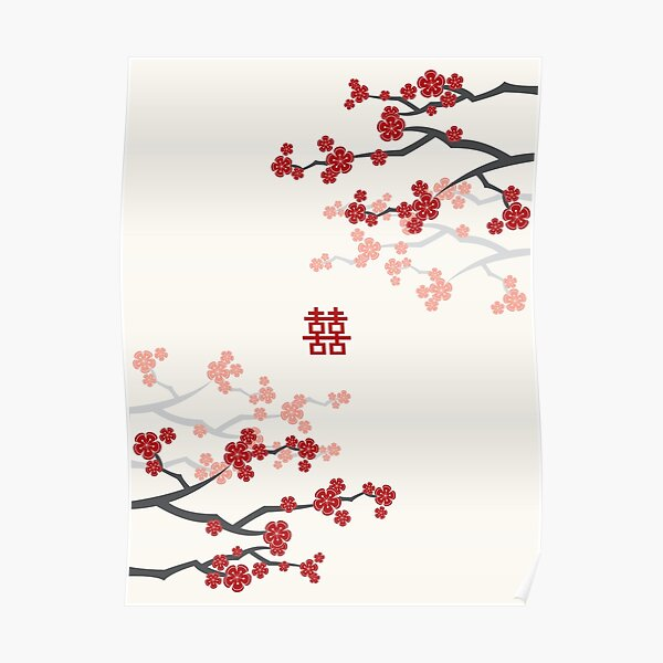 Red Oriental Cherry Blossoms on Ivory and Chinese Wedding Double Happiness   Japanese Sakura  Poster