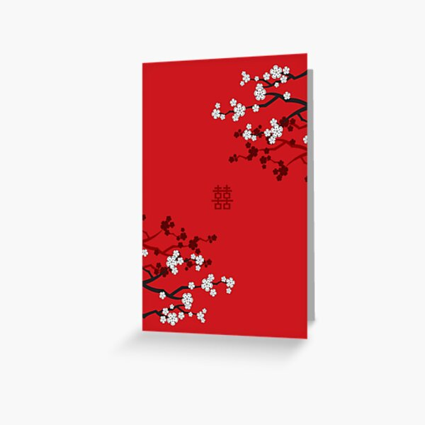 White Oriental Cherry Blossoms on Red and Chinese Wedding Double Happiness | Japanese Sakura © fatfatin  Greeting Card