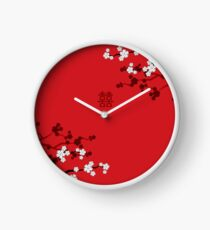 White Oriental Cherry Blossoms on Red and Chinese Wedding Double Happiness | Japanese Sakura  Clock