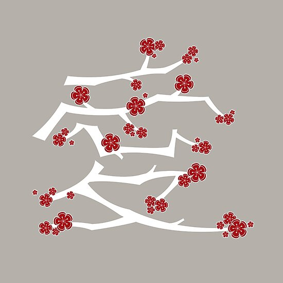 Chinese 'Ai' (Love) Calligraphy With Red Cherry Blossoms On White Branches | Japanese Sakura Kanji by fatfatin