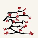 Chinese 'Ai' (Love) Calligraphy With Red Cherry Blossoms On Black Branches | Japanese Sakura Kanji by fatfatin