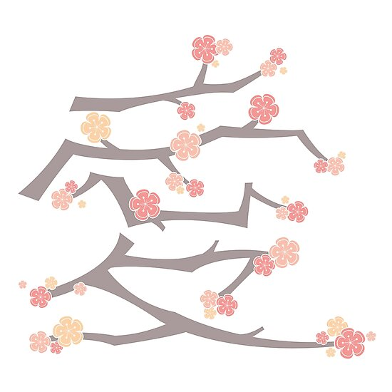 Chinese 'Ai' (Love) Calligraphy With Pink Cherry Blossoms On Brown Branches   Japanese Sakura Kanji by fatfatin