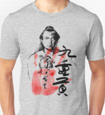 Chiyonofuji T-Shirt