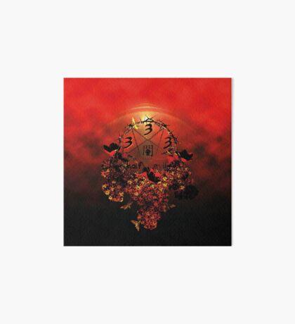 summoning circle pentagram - 333 half evil Art Board