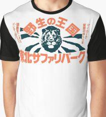 TOHOKU Graphic T-Shirt