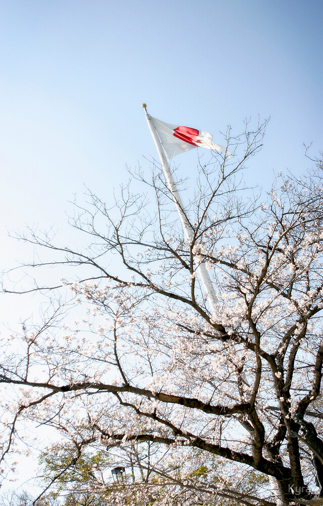 Hiroshima flag by Kyra  Webb