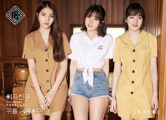Gfriend (여자친구) Parallel - Yerin (에린), Sowon (소원), and Eunha (은하) by dreamingxoxo