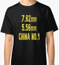 PUBG China  Classic T-Shirt