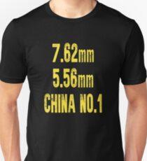 PUBG China  T-Shirt