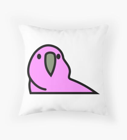 PartyParrot - Pink Throw Pillow