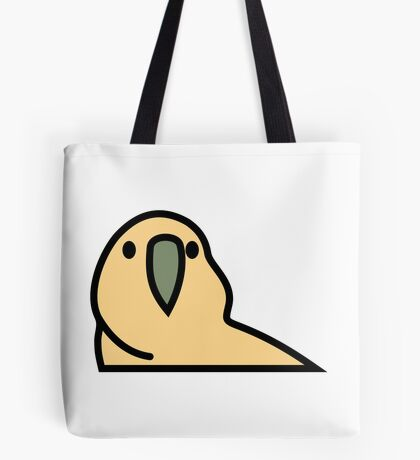 PartyParrot - Yellow Tote Bag