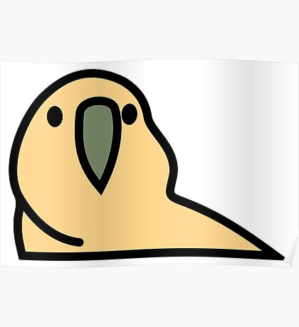PartyParrot - Yellow Poster