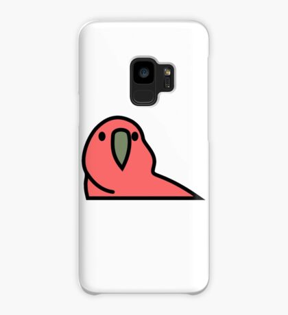 PartyParrot - Red Case/Skin for Samsung Galaxy