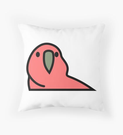 PartyParrot - Red Throw Pillow