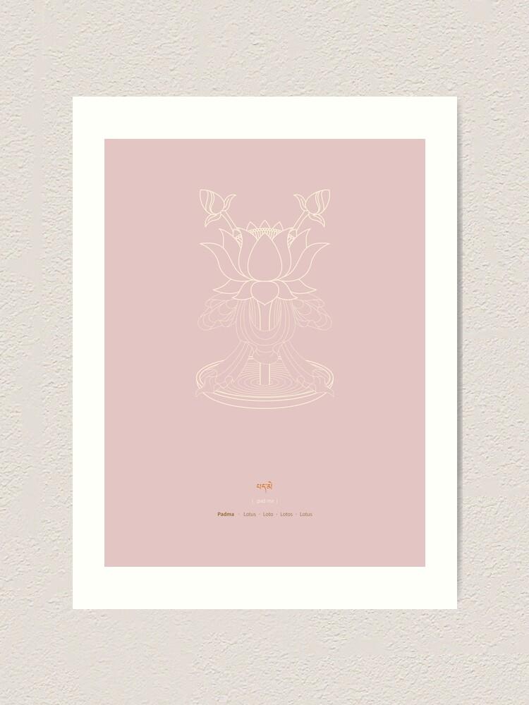 Alternate view of Padma – Lotus Art Print