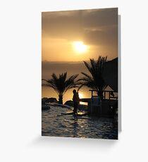 Dead Sea - Jordan Greeting Card
