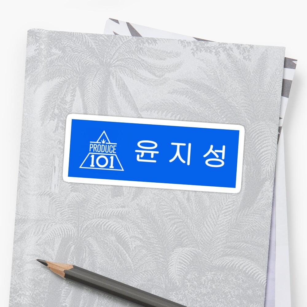 Yoon Jisung Produce 101 name tag by Jessica Chi