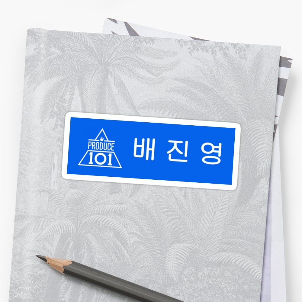 Bae Jinyoung Produce 101 name tag by Jessica Chi
