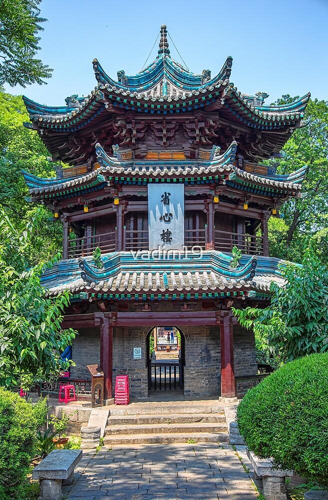 China. Xian. Muslim Quarter. Grand Mosque. by vadim19