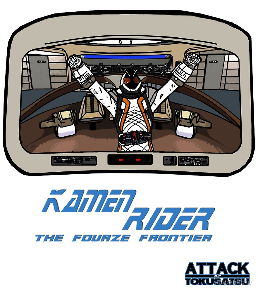 Kamen Rider - The Fourze Frontier by attackoftoku