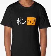 Japanese PornHub Logo Long T-Shirt