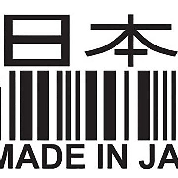 Made in Japan dojo Bar Code black by thatstickerguy
