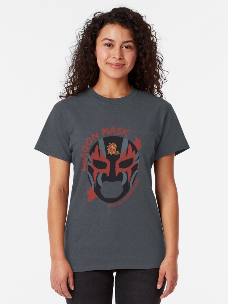 Alternate view of Dragon Mask Classic T-Shirt