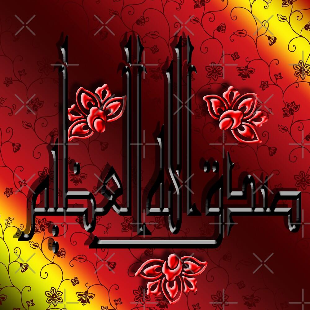 Sadak Allah Al-Atheem by Brandi Alshahin