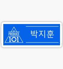 Produce 101 - Park Jihoon (공원 지훈) Sticker