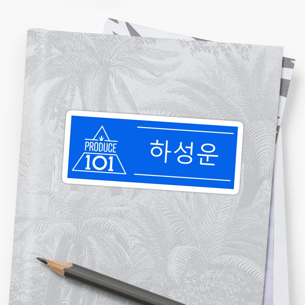 Produce 101 -  Ha Sungwoon (하성 월 by WANNA-ONE AND IZ*ONE SHOP