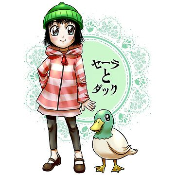 Peoplel And Duck Animasi by DideedEad