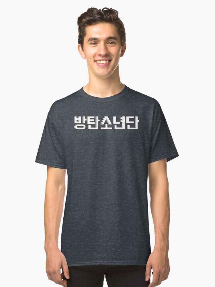 bts Classic T-Shirt Front