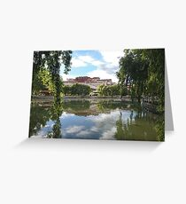 Potala Palace Tibet  Greeting Card