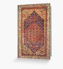 Vintage Antique Persian Carpet Greeting Card