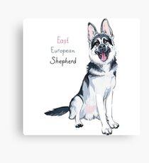 East European Shepherd dog Canvas Print