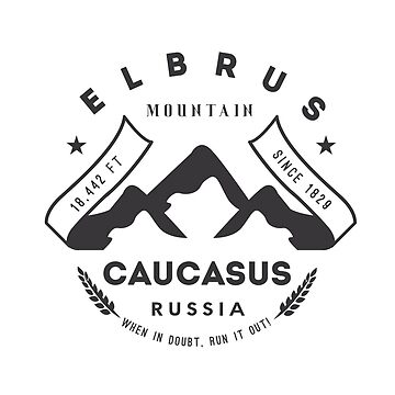 Mount Elbrus Russia by leksele