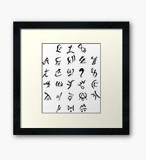 Black runes Framed Print