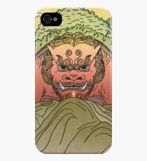 Prologue: The Enlightenment iPhone 4s/4 Case