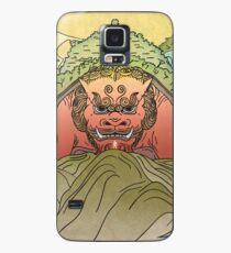 Funda/vinilo para Samsung Galaxy Prólogo: La Ilustración