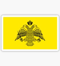 Greek Orthodox Church flag Sticker