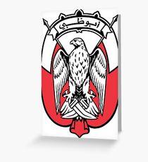 Armoiries de l'émirat d'Abou Dhabi Carte de vœux