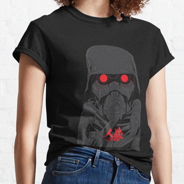 Jin Roh The Wolf Brigade Classic T-Shirt