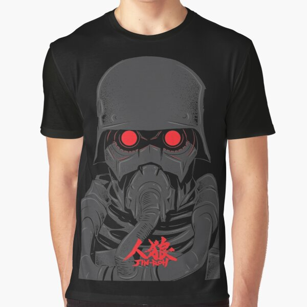 Jin Roh The Wolf Brigade Graphic T-Shirt