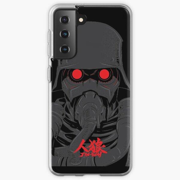 Jin Roh The Wolf Brigade Samsung Galaxy Soft Case