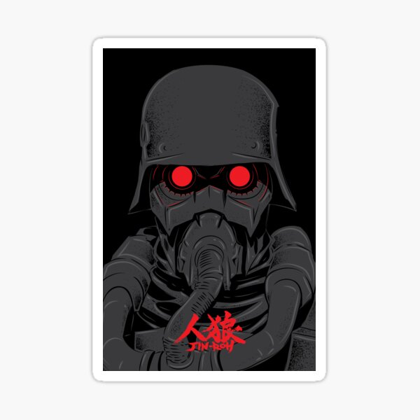 Jin Roh The Wolf Brigade Sticker