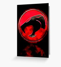 thundercats 3 Greeting Card